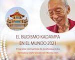 Descubre el KMC Mahakaruna de Barcelona.